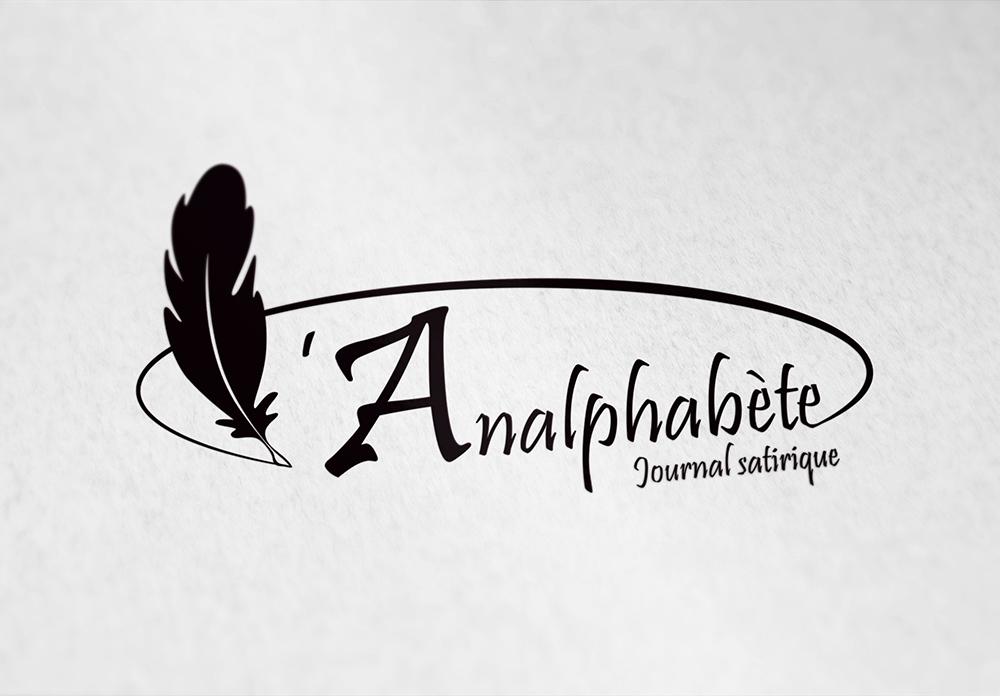 Logo de l'Analphabète